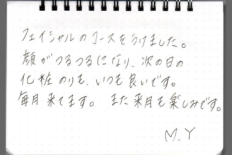 M.Y様 50代